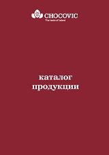 Chocovic_catalog1-160