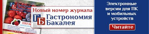 GB_nov_nom_01_520_120