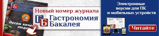 GB_nov_nom_02_520_120
