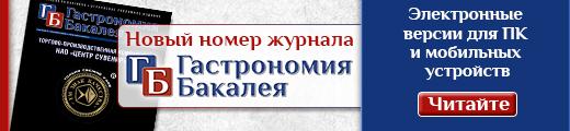 GB_nov_nom_07_520_120