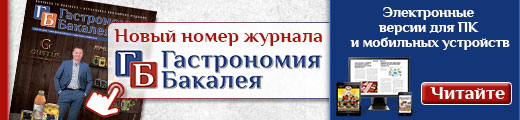 GB_nov_nom_520_120-10
