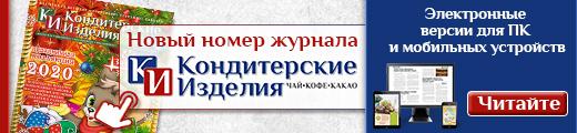 KI_nov_nom_520_120-10