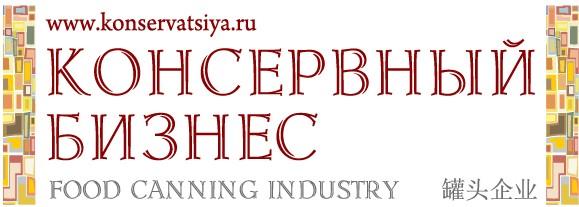 Logo_KB