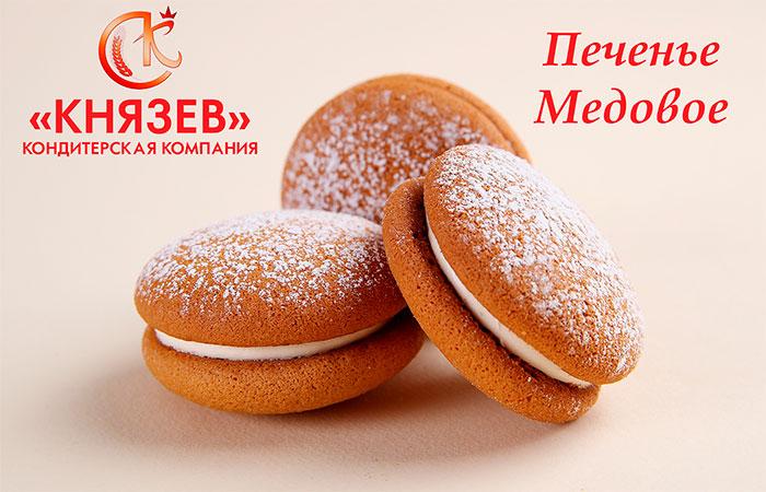 knyazev_pech_med