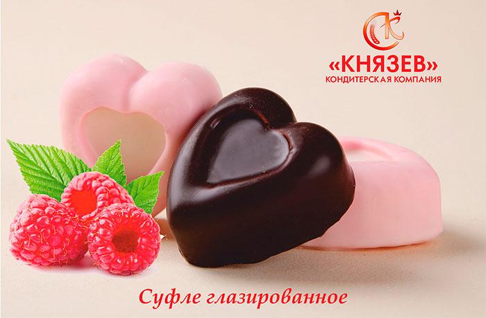 knyazev_sufl