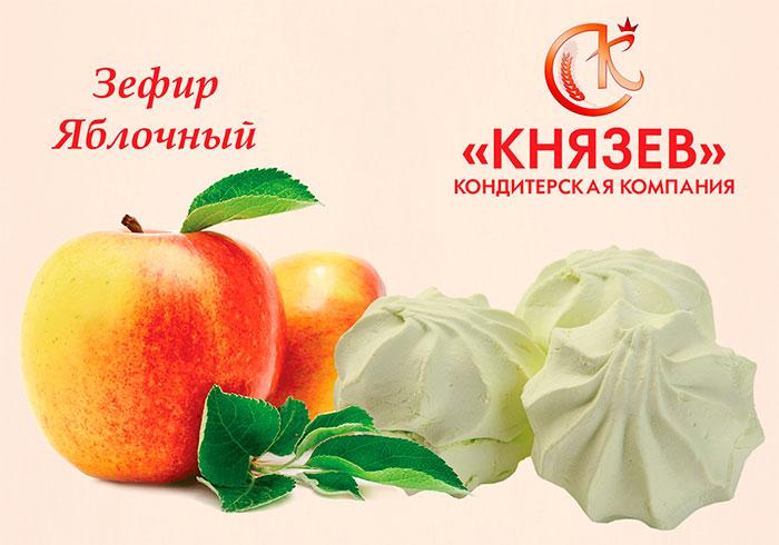 knyazev_zefir
