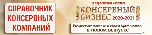 kons-520h120-2