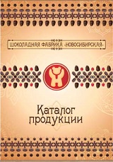 novosibirsk_obl_opt