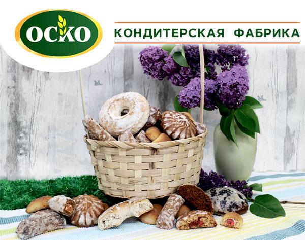osko_2805