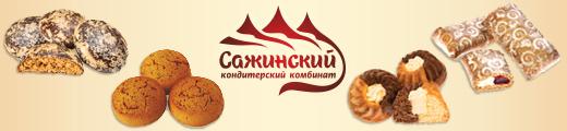 КК Сажинский