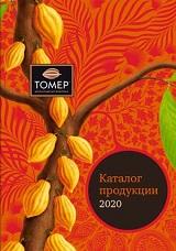 tomer-1ob-160